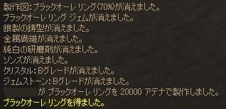 d0039210_17254328.jpg
