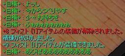 d0041412_11214589.jpg