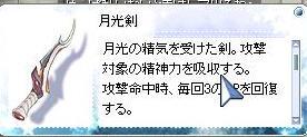 a0049013_042728.jpg
