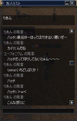 b0016320_10573716.jpg
