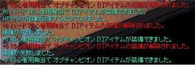 e0049221_4455015.jpg