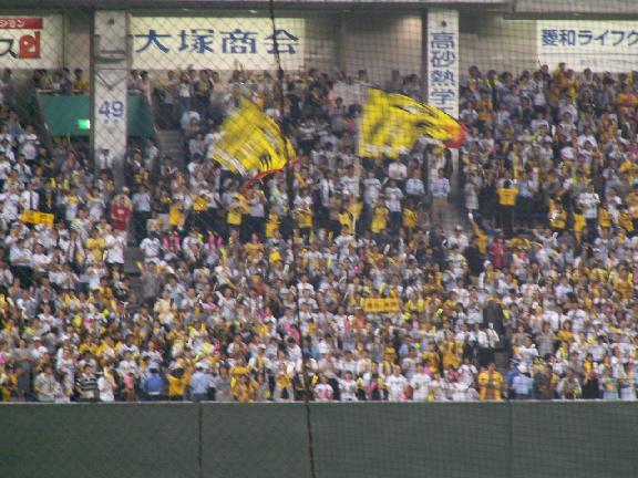 2005.7.26 巨人×阪神 in東京ドーム PART2_a0051922_15433421.jpg
