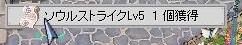 e0082043_9234740.jpg