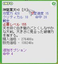 e0083945_15124851.jpg
