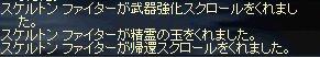 e0058448_2065798.jpg