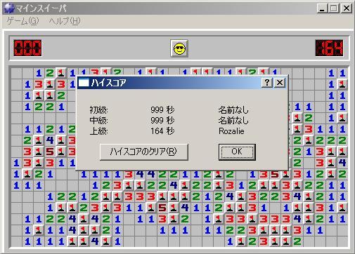 d0056653_20592728.jpg