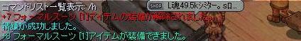 e0065378_2011210.jpg