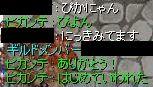 d0041286_15371580.jpg