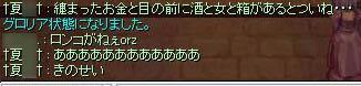 e0010991_627444.jpg