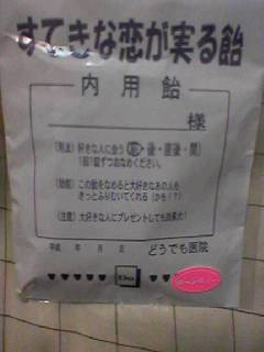 a0019592_015433.jpg