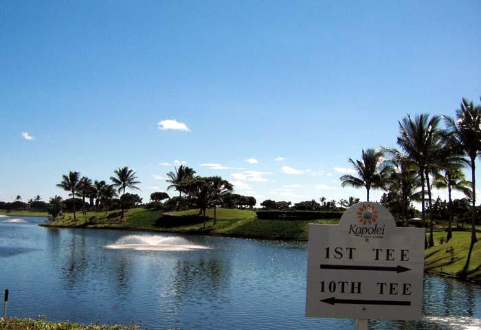 Kapolei Golf Course_a0049092_1341977.jpg
