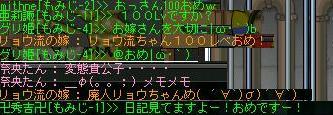 c0025794_16514217.jpg