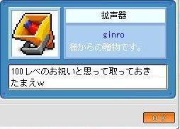 c0025794_1657209.jpg