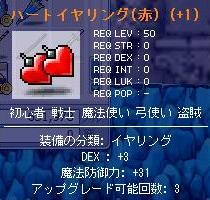 d0060695_2899.jpg