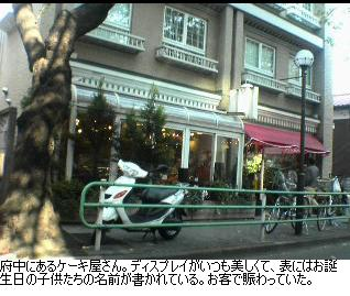 b0059410_1025143.jpg