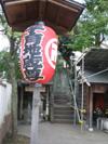 早稲田散策_a0052916_17484727.jpg