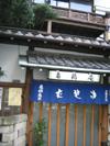 早稲田散策_a0052916_17514043.jpg