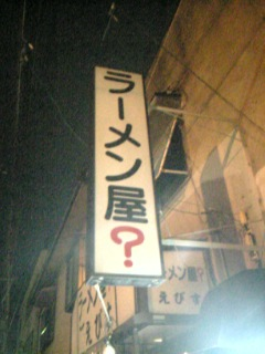ドント・アスク・ミー・ホワイ_a0037241_21182718.jpg