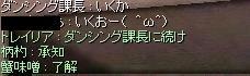 d0040357_624448.jpg