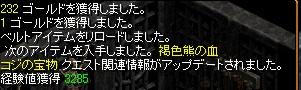 c0075363_2352246.jpg