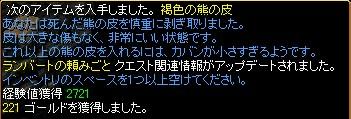c0075363_240188.jpg