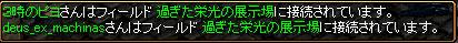 e0012067_312815.jpg