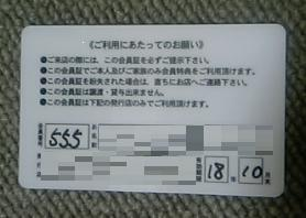 b0060468_23551931.jpg