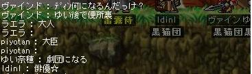 a0044572_18425581.jpg