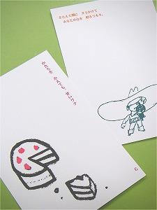 あなたの絵や詩がユーモアカードに!_e0045977_031271.jpg