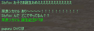 e0069782_141001.jpg