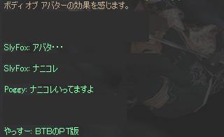 e0069782_1423190.jpg
