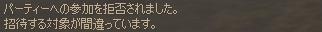 e0069782_1754404.jpg