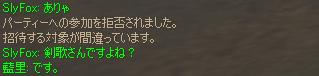 e0069782_1803333.jpg