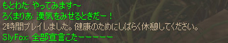 e0069782_18262240.jpg