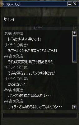 c0017886_15434989.jpg