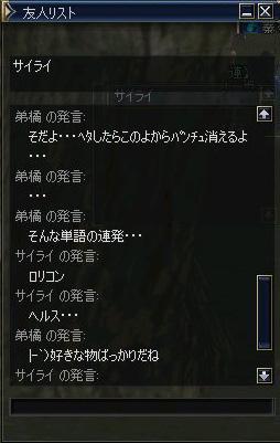 c0017886_15441246.jpg