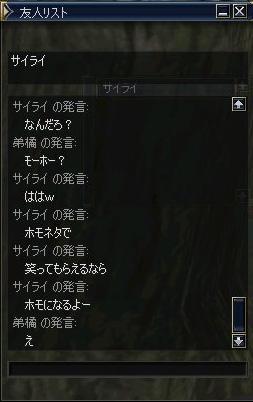 c0017886_15445022.jpg