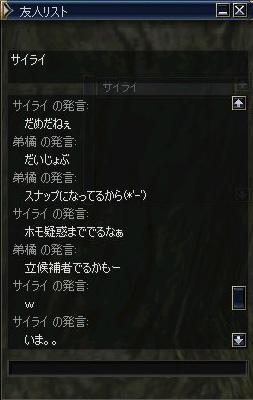 c0017886_15451913.jpg