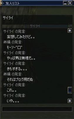 c0017886_154530100.jpg