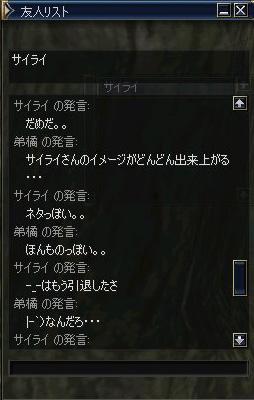 c0017886_15462028.jpg