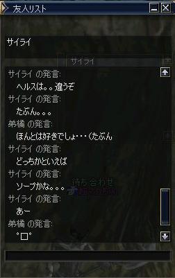 c0017886_1546763.jpg