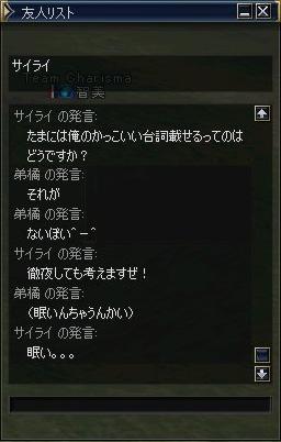 c0017886_15481861.jpg