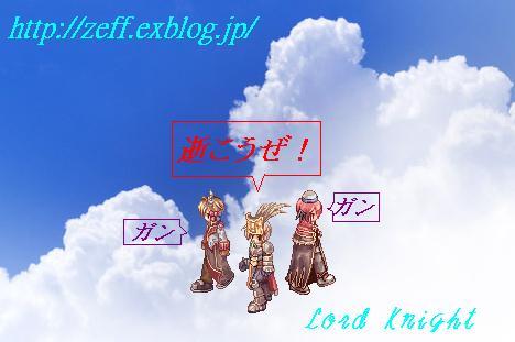 e0025187_38479.jpg
