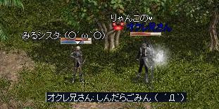 変身イベント終わり(;ω;`)_d0066788_10315961.jpg