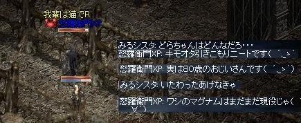 変身イベント終わり(;ω;`)_d0066788_1042384.jpg
