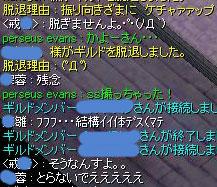 c0009992_2156034.jpg