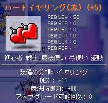 d0060695_2454148.jpg