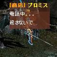 d0061995_0504183.jpg