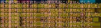 d0064698_11185136.jpg