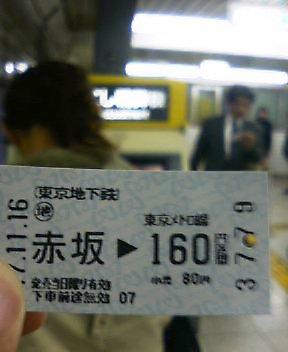 e0036001_19305430.jpg
